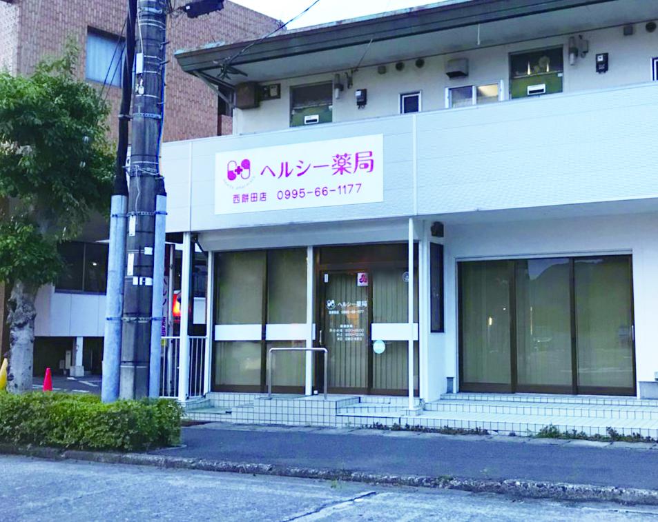 H_西餅田店